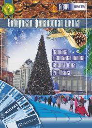 2014 №6 (107) НОЯБРЬ-ДЕКАБРЬ