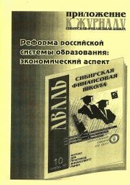 1997 №10 (15) Приложение. ОКТЯБРЬ