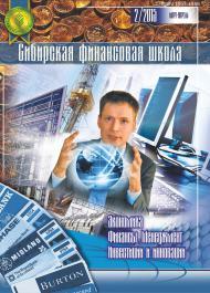 2015 №2 (109) МАРТ-АПРЕЛЬ