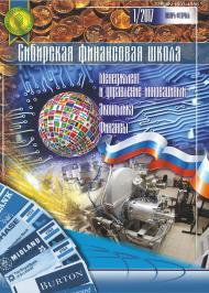 2017 №1 (120) ЯНВАРЬ-ФЕВРАЛЬ