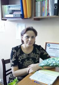 Раджабова М.Г.