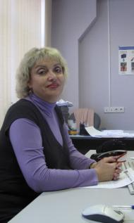 Вильчинская М.А.