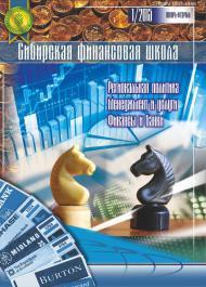 2015 №1 (108) ЯНВАРЬ-ФЕВРАЛЬ