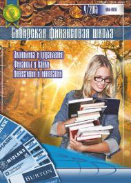 2015 №4 (111) ИЮЛЬ-АВГУСТ