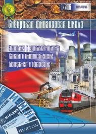 2016 №1 (114) ЯНВАРЬ-ФЕВРАЛЬ