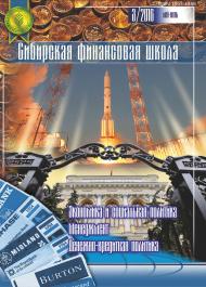 2016 №3 (116) МАЙ-ИЮНЬ