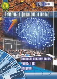 2016 №4 (117) ИЮЛЬ-АВГУСТ