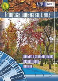 2014 №4 (105) ИЮЛЬ-АВГУСТ
